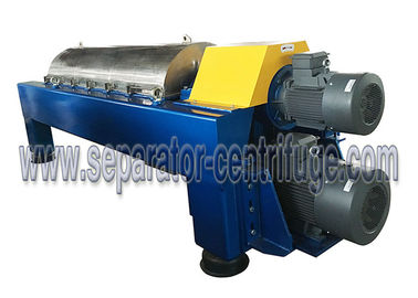 ประเทศจีน Model PDCS Decanter Centrifuges 3 Phase Horizontal Centrifuge Mud Separator Oil ผู้ผลิต