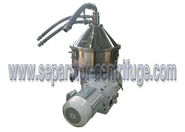 ประเทศจีน High Efficiency Skim Centrifuge 3 Phase Industrial Centrifuge Milk Cream Separator ผู้ผลิต