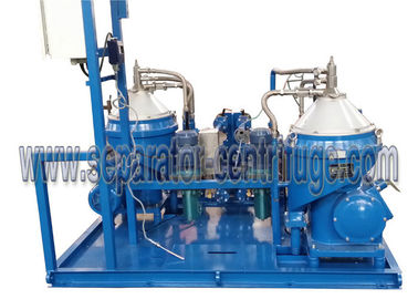 ประเทศจีน Automatic Vertical Mineral Fuel Oil Disc Stack Centrifuges Separator 4KW โรงงาน