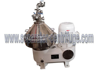 ประเทศจีน High Speed Centrifugal Oil Separator Compressor for Coconut Oil , Westfalia Structure ผู้จัดจำหน่าย